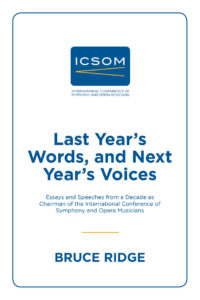 last year's words, and next year's voices